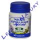 Tabletki Uspokajające - 60 tabletek - Labofarm
