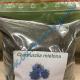 Ground cumin seeds 500g